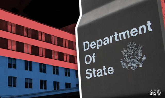 Госдепартамент США атакует РПЦ по южному периметру