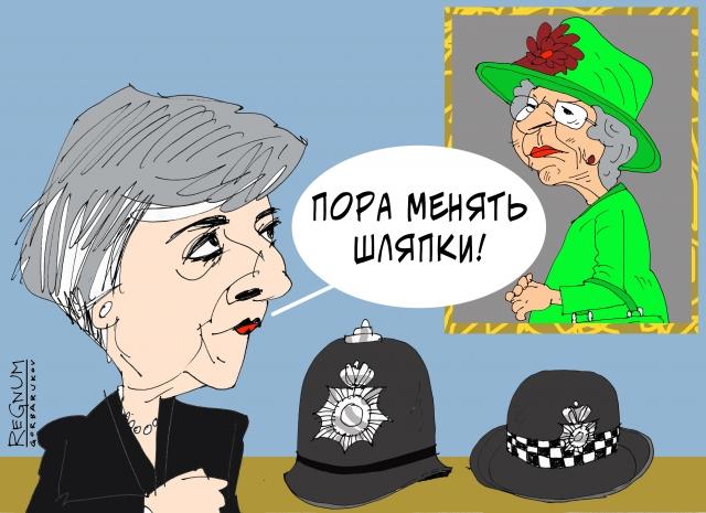 Тереза Мэй
