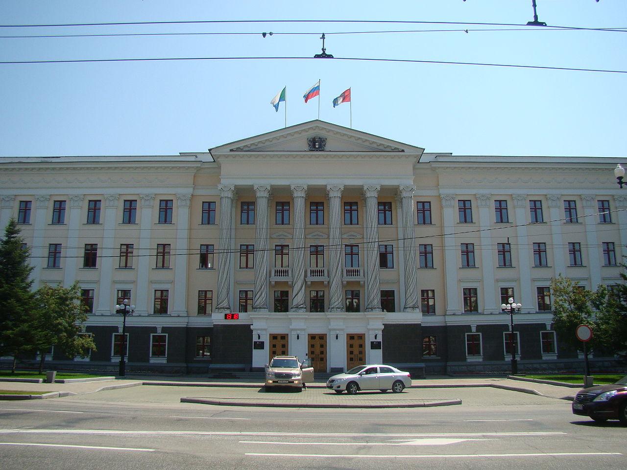 Здание Администрации Хабаровска и Городской Думы