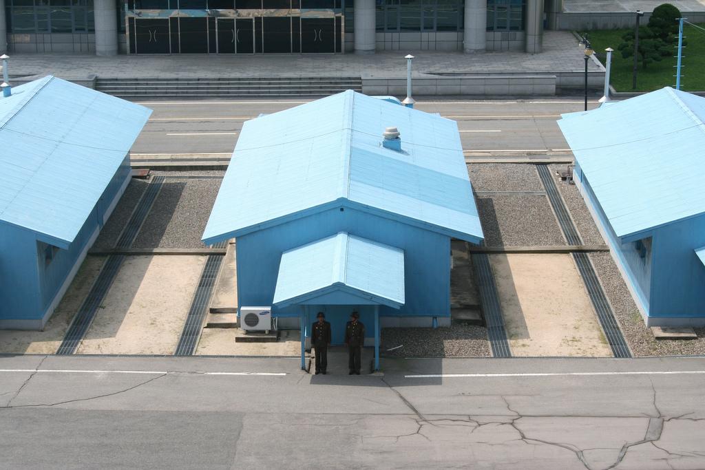 На границе Южной Кореи и КНДР