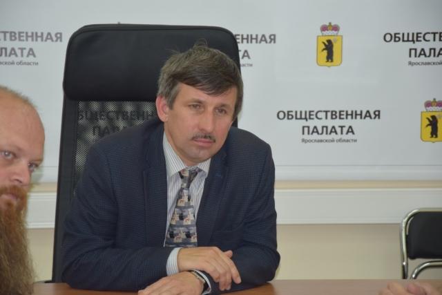 Общественный совет ярославского департамента ОКН возглавил Андрей Данилов