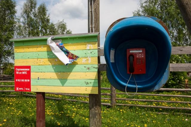 В  90-е годы в большей части деревень установили по одному уличному телефонному аппарату