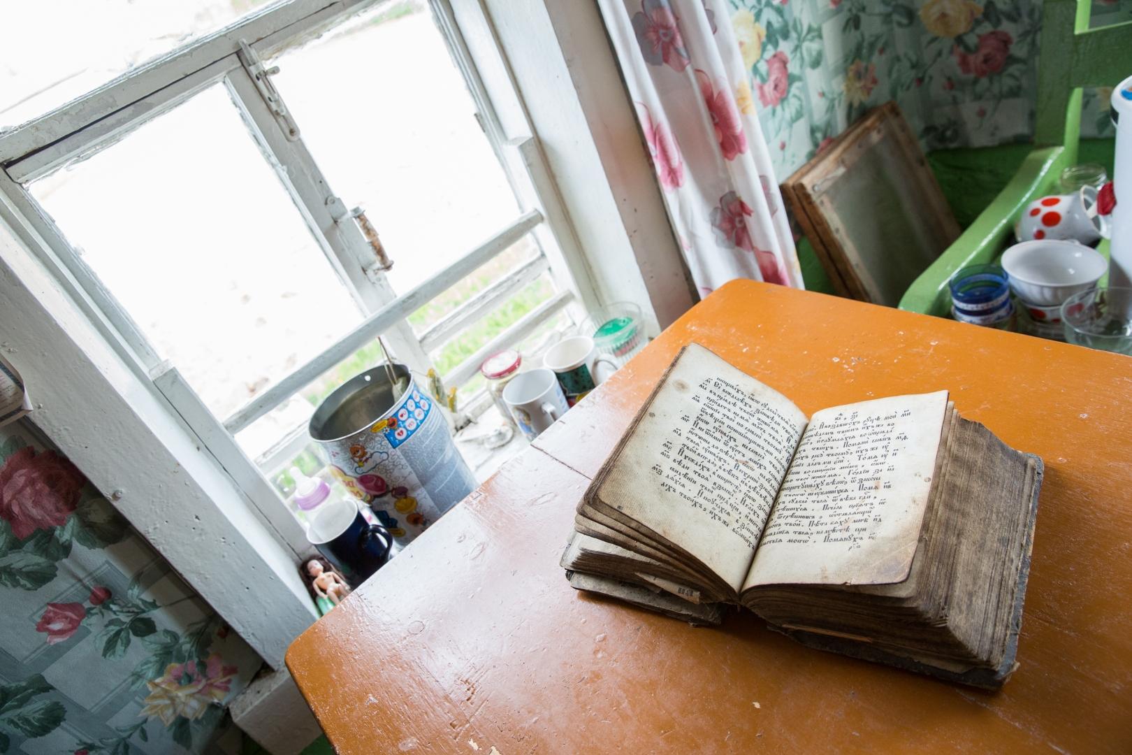 Псалтырь XIX века (возможно, и старше), написанный вручную. Этот псалтырь читали в старообрядческой общине в течение многих лет