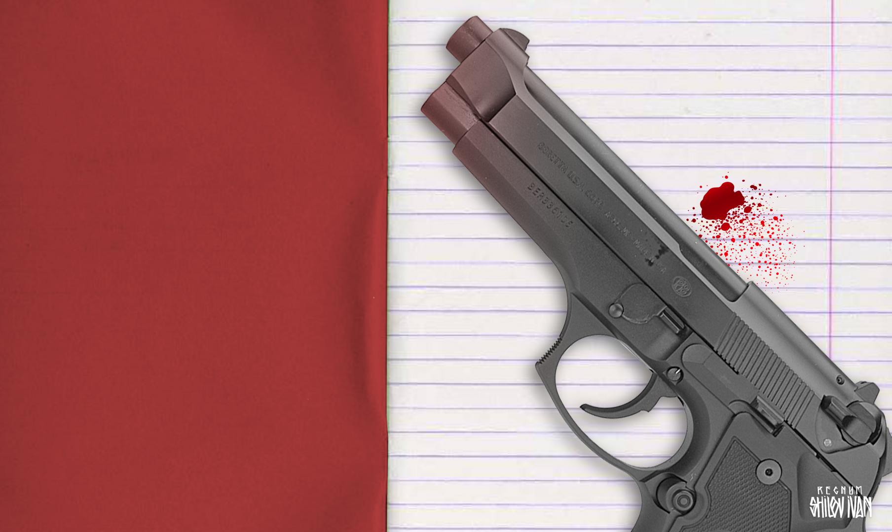 Стрельба в школе