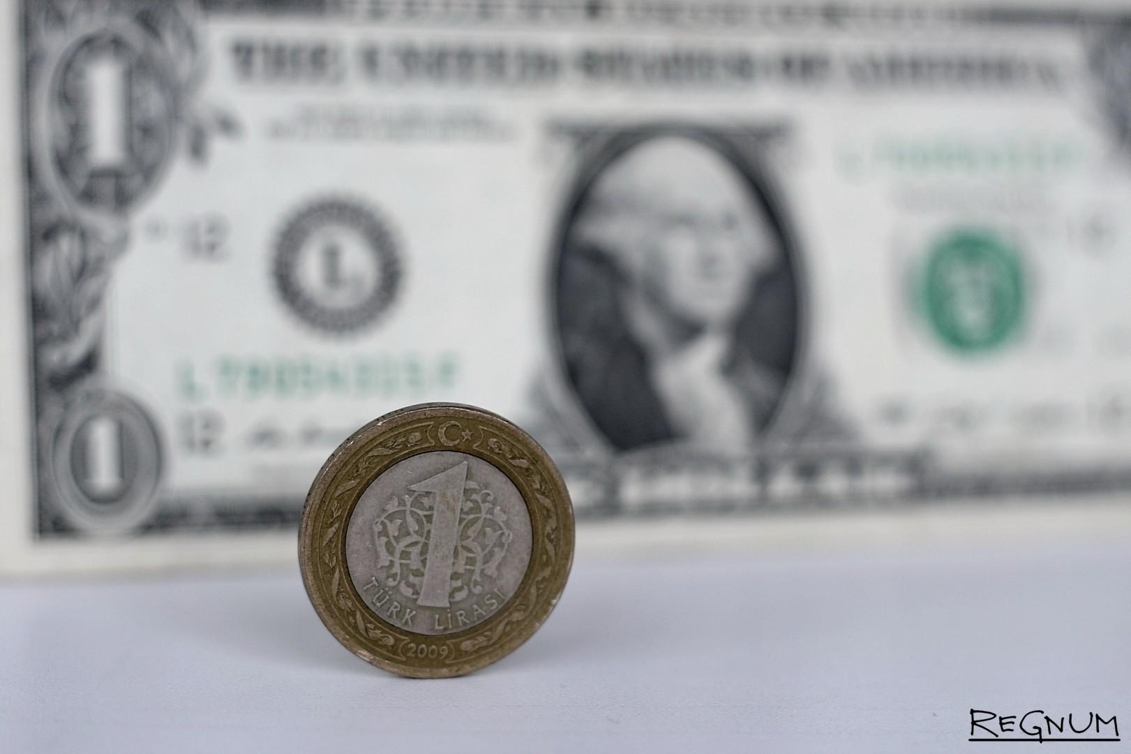 Лира и доллар