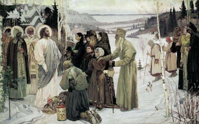 Михаил Нестеров. Святая Русь. 1905
