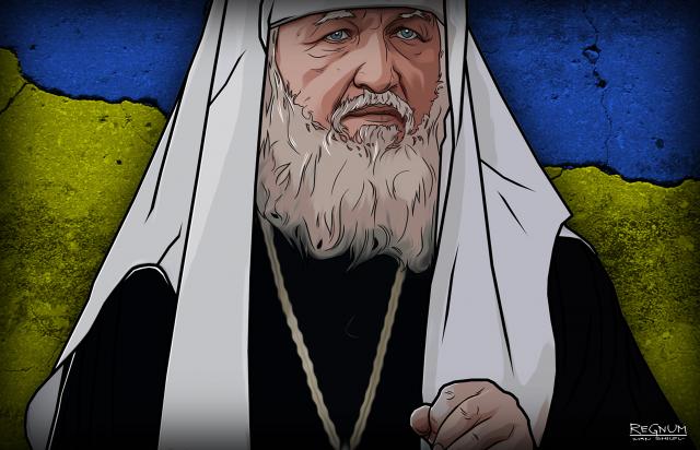 Синод РПЦ постановил не поминать константинопольского патриарха Варфоломея