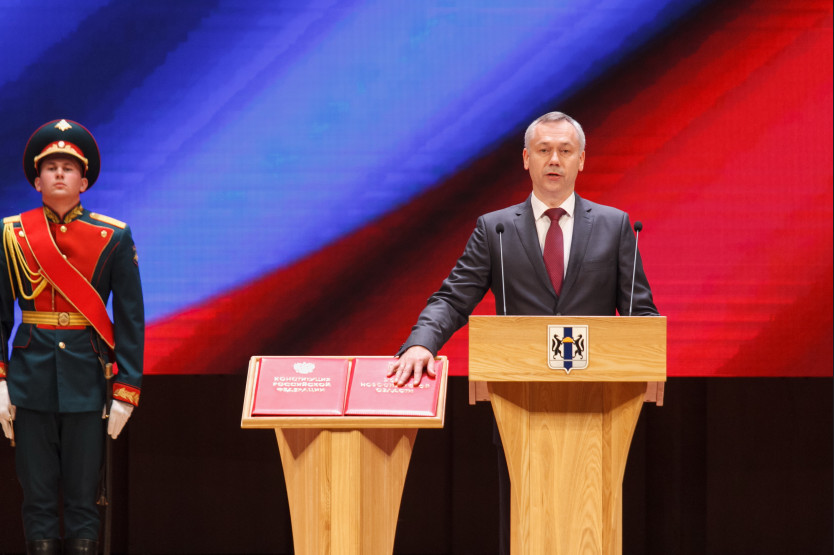 Инаугурация губернатора Новосибирской области