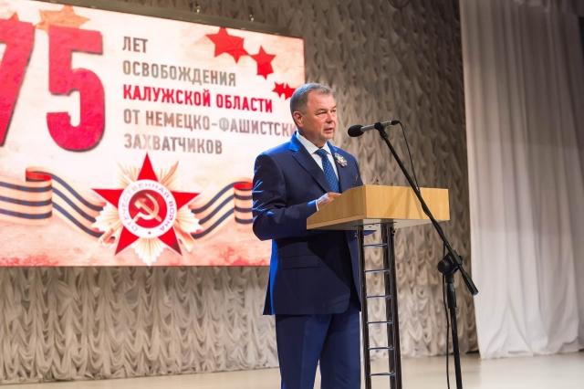 В Калужской области отмечают 75-летие освобождения от фашистов