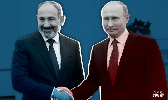 Пашинян – Путин: главные проблемы впереди