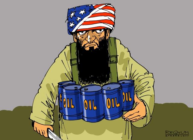 Террор. Нефть. США