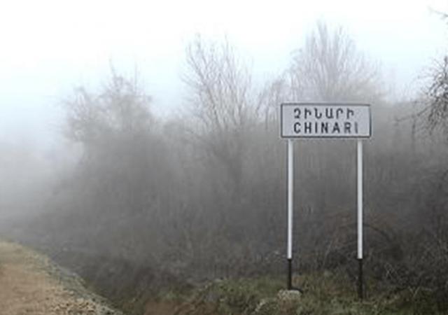 ВС Азербайджана обстреляли село Чинари: Армянская сторона ответила