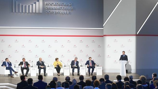 Московский финансовый форум 2018 года