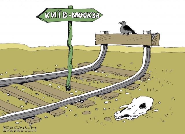 Отдайте деньги русским медведям! Украинская власть «ставит в стойло»