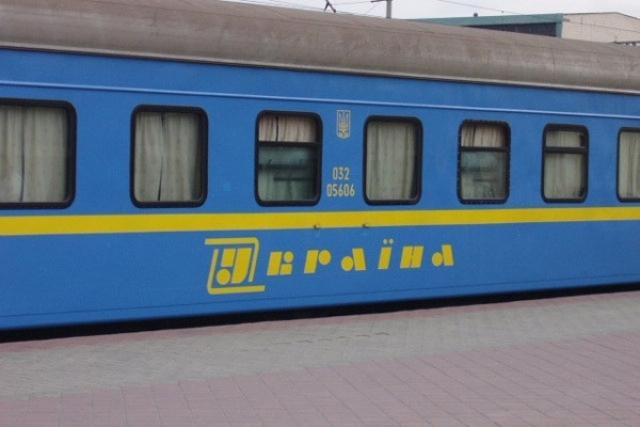 Поезд «Украина»