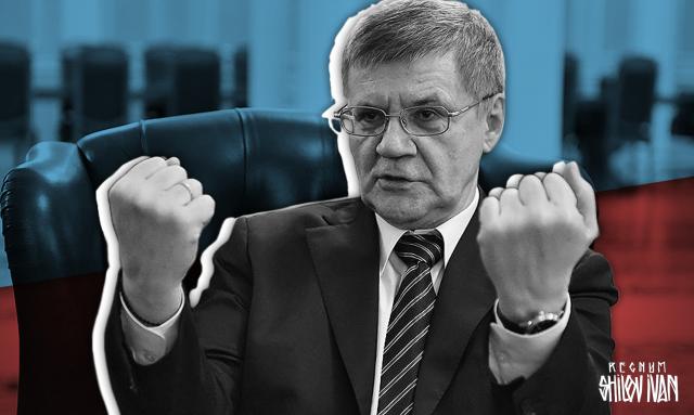 Генпрокурор Чайка оставил на Урале послание юристам 2043 года
