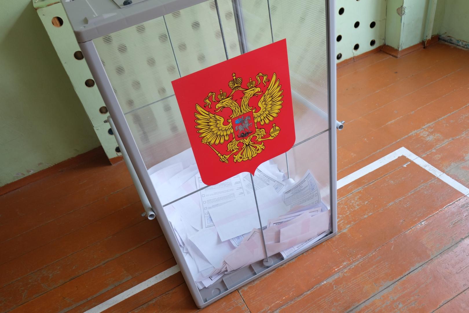 Выборы — урна