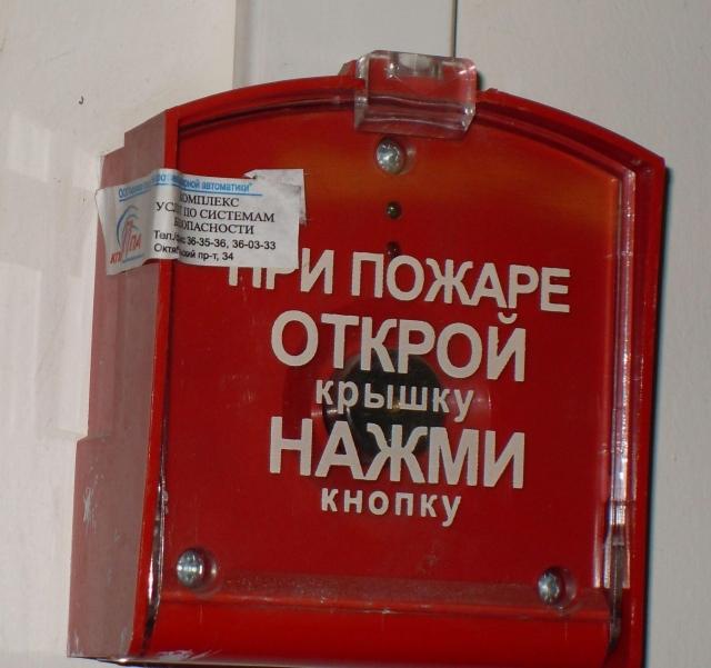 В центре Петербурга локализован крупный пожар в жилом доме