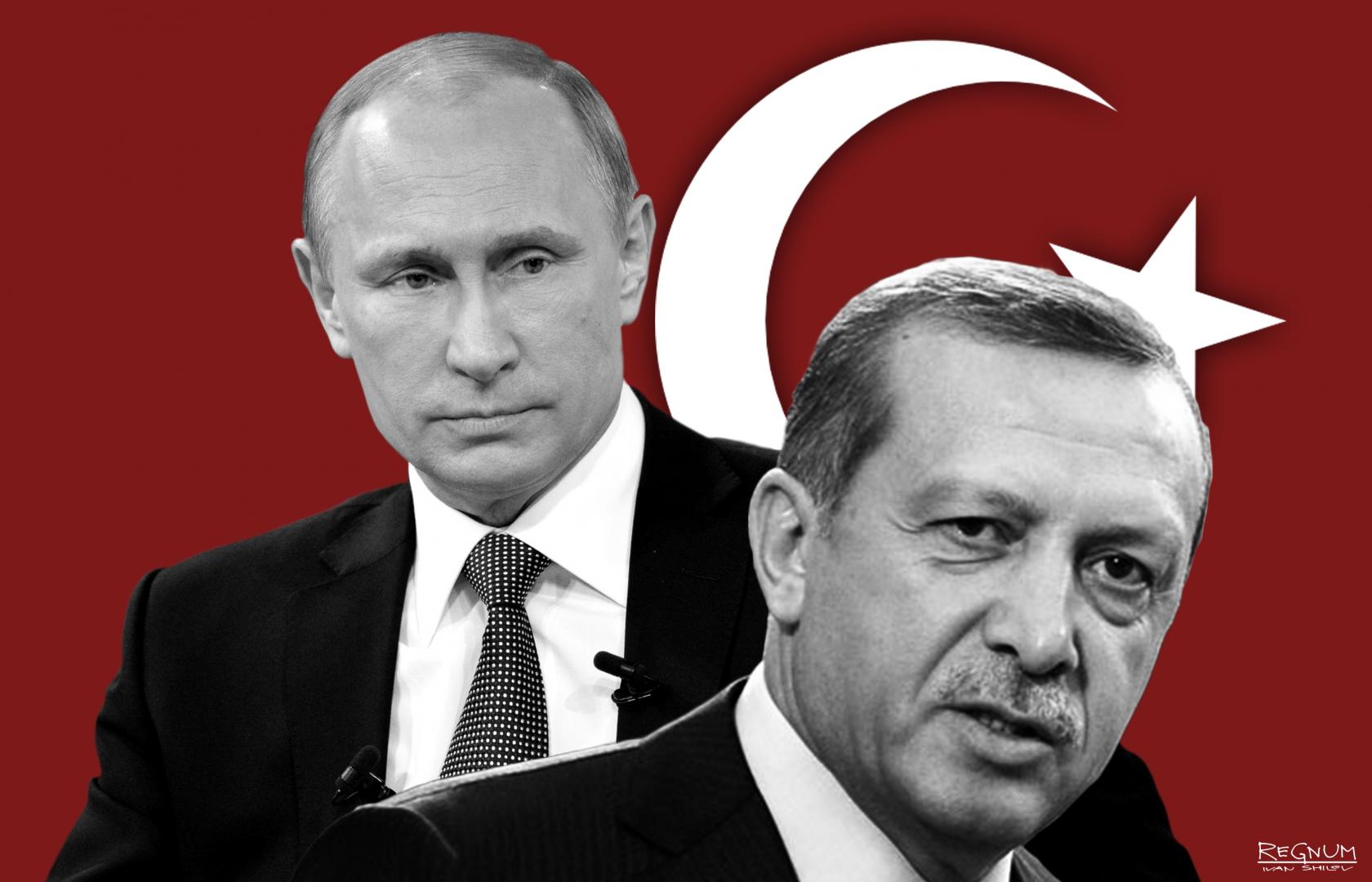 Эрдоган. Путин