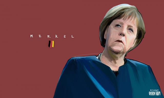 Меркель намерена уволить главу секретной службы Маасена — СМИ