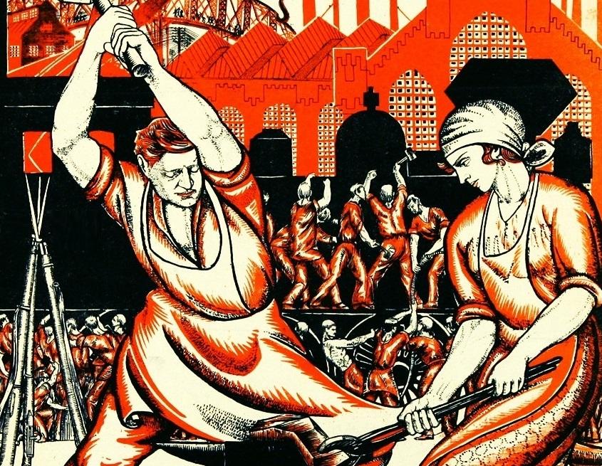 Советский плакат «Оружием мы добили врага. Трудом мы добудем хлеб. Все за работу, товарищи!» (фрагмент)