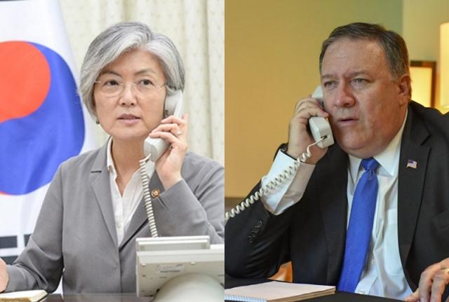 Помпео и глава МИД Южной Кореи договорились сотрудничать по вопросам КНДР