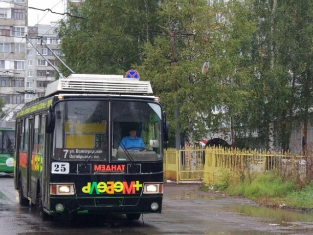 В Ярославле работникам транспорта вместо повышения зарплаты дали форму