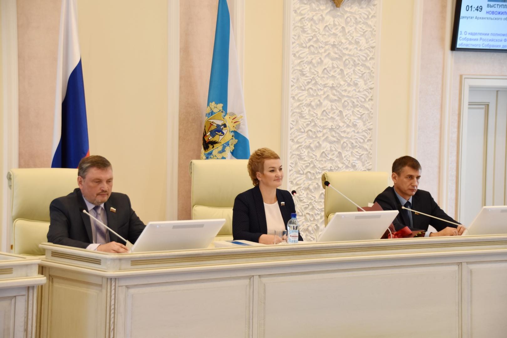 Заседание Архангельского областного Собрания депутатов