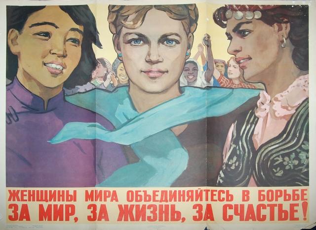 Путин: в России уделяют особое внимание поддержке женщин