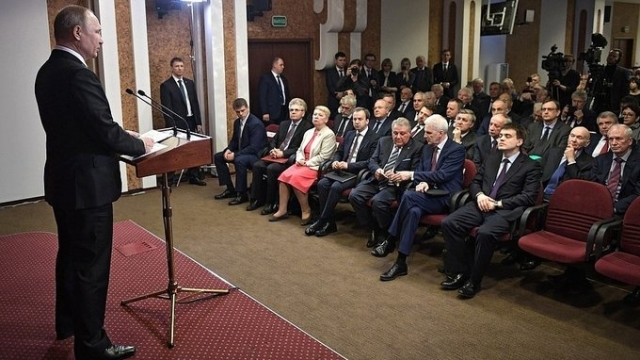 Путин на встрече с представителями РАН