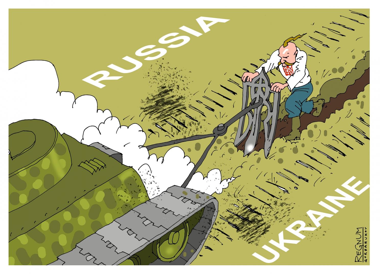 Межа. Россия и Украина