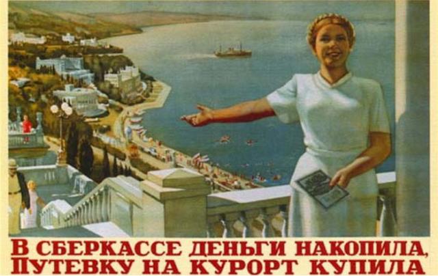 Топилин заявил о сокращении разницы в зарплатах мужчин и женщин в России
