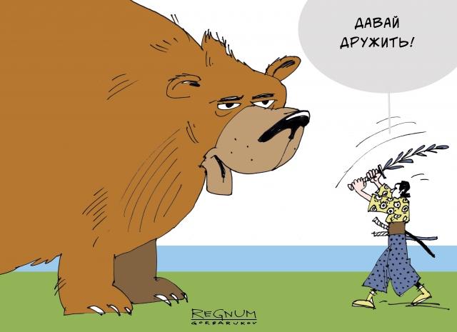 В чем пытается «уличить» Путина японский профессор