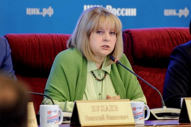 Снятие главы Хакасии с выборов прокомментировала Памфилова