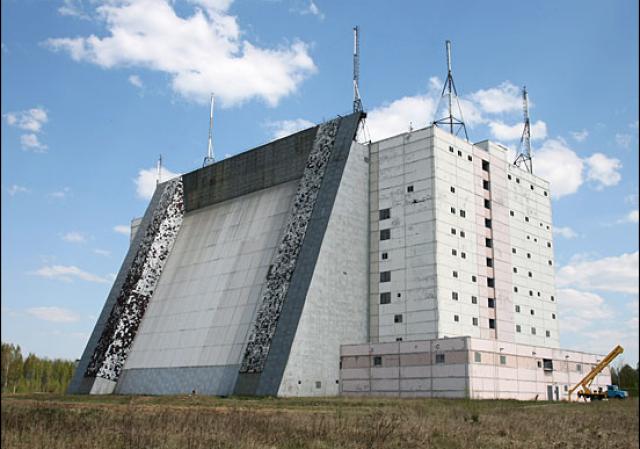 Радиолокационная станция «Волга»