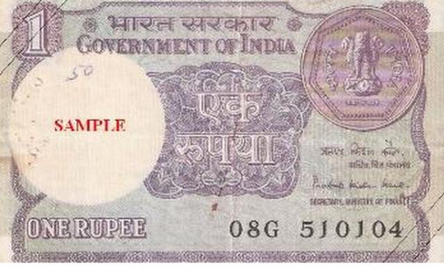 Банкнота одна рупия