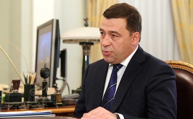 Евгений Куйвашев