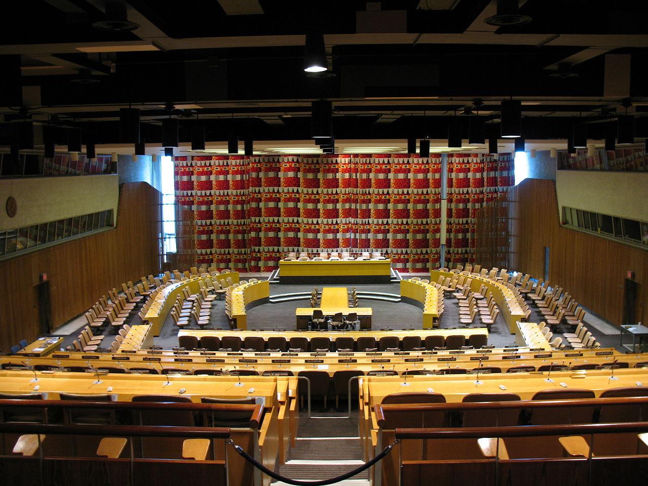 Зал заседаний ЭКОСОК