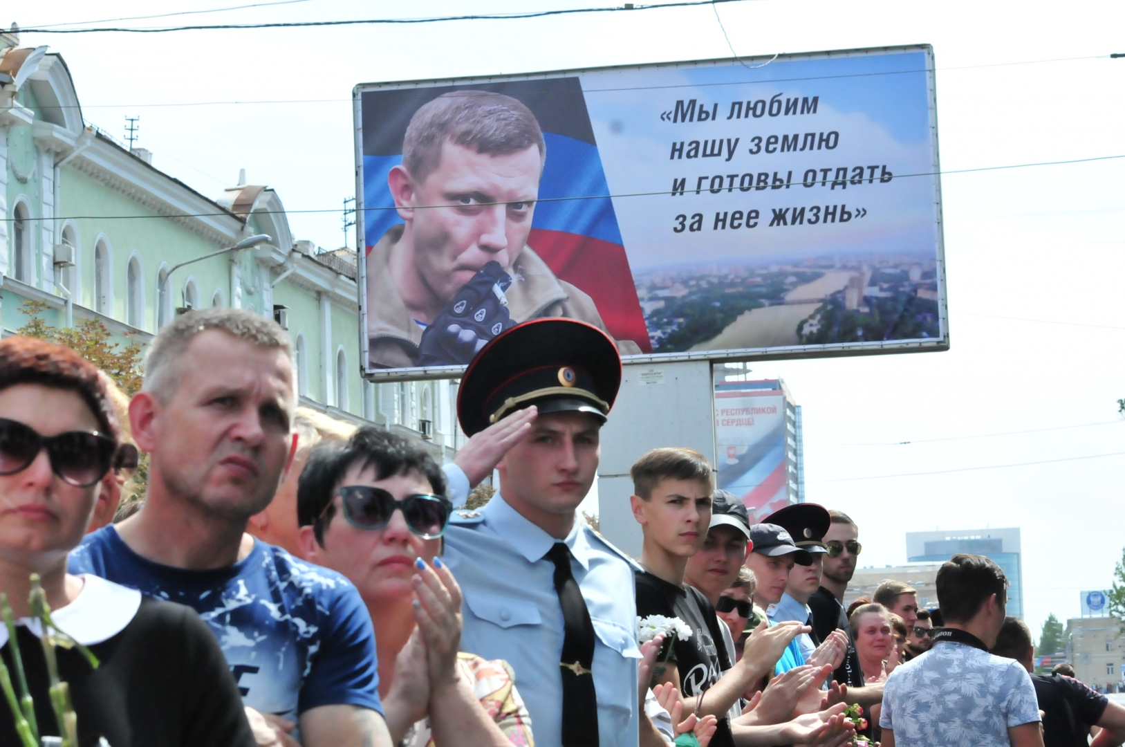 Люди прощаются с Александром Захарченко