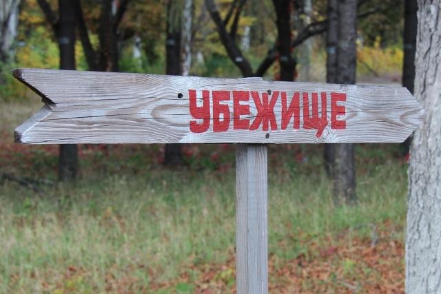 Украинские боевики обстреляли Горловку из минометов