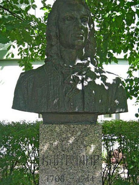 Памятник Антиоху Кантемиру. Двор филологического факультета СПбГУ