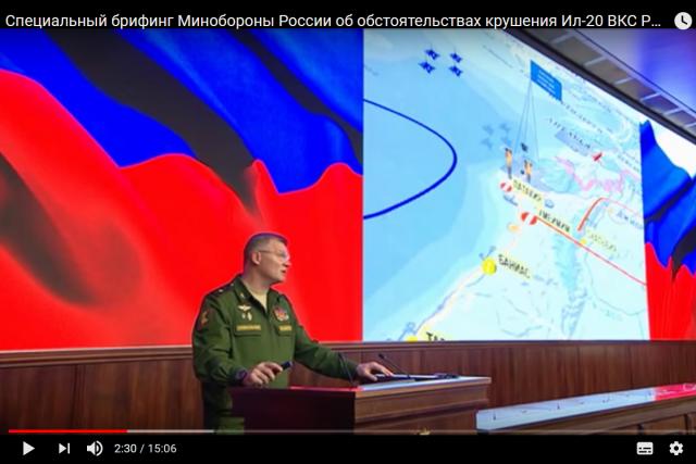 Минобороны РФ: В гибели самолет-разведчика Ил-20 виноват Израиль