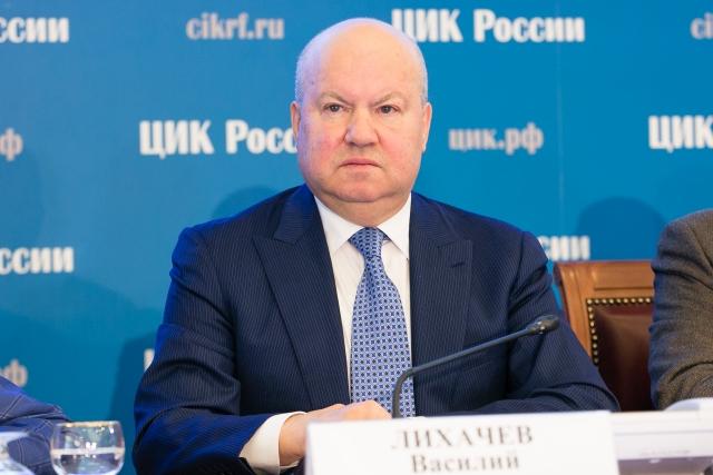 Путин отправил в отставку члена Центризбиркома Василия Лихачева