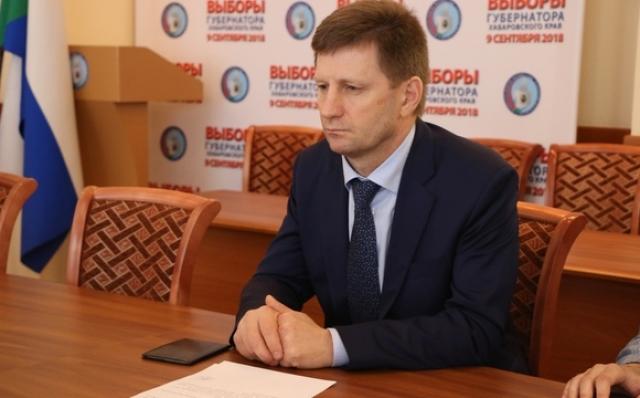 Во втором туре на выборах губернатора Хабаровского края побеждает Фургал