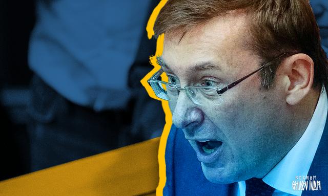 Генпрокурор Украины намерен вернуться в политику после выборов президента