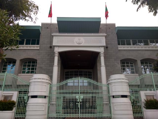 Выборы на Мальдивах: Китай и Саудовская Аравия против Индии