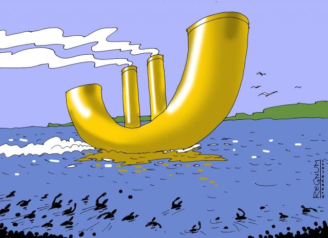 Власти Панамы лишат регистрации судно Aquarius — СМИ