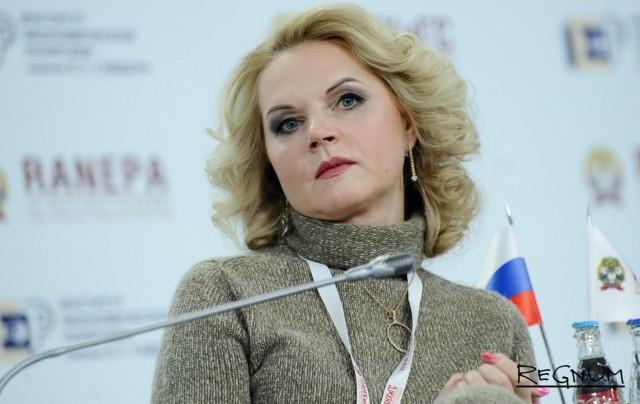 Правительство фиксирует снижение числа бедных в России