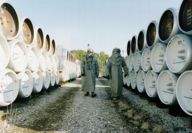 Склад химического оружия