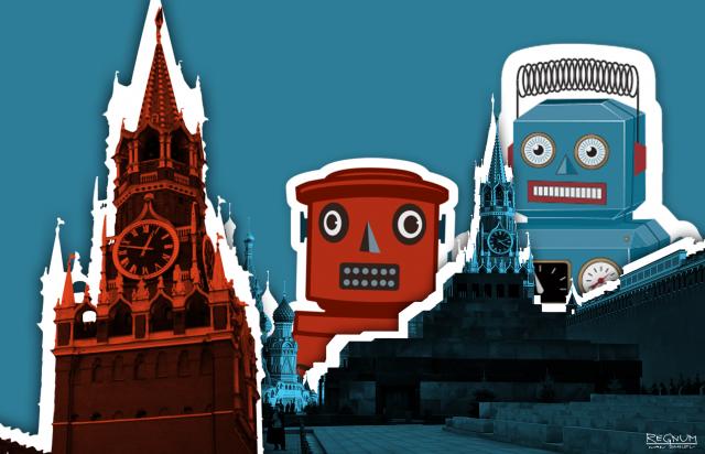 Интернет. Кремль